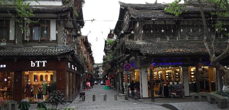 Chinesisches Stadtbild