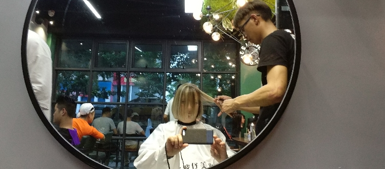 Friseur auf Chinesisch